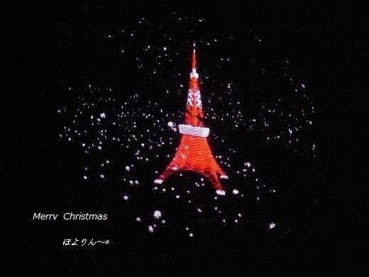 クリスマスカード☆.jpg
