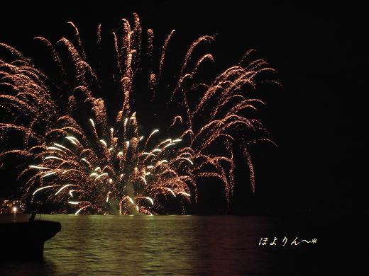 舟と花火.jpg