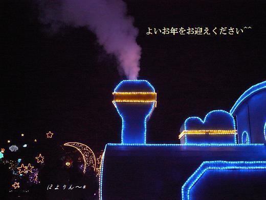 イルミのSL☆〜.jpg