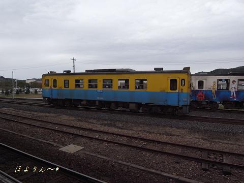 青と黄色.jpg